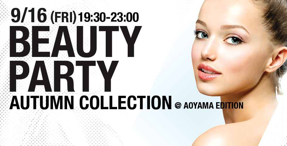 qc-beauty-party-banner
